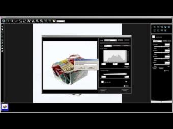 Packshot photo software live view
